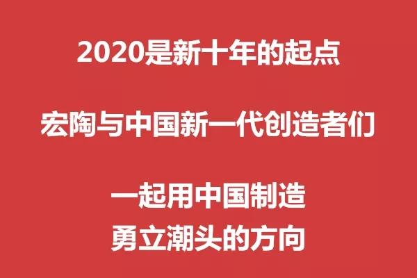 万博manbext官网在线万博manbetx客户端中国造宣传语图片